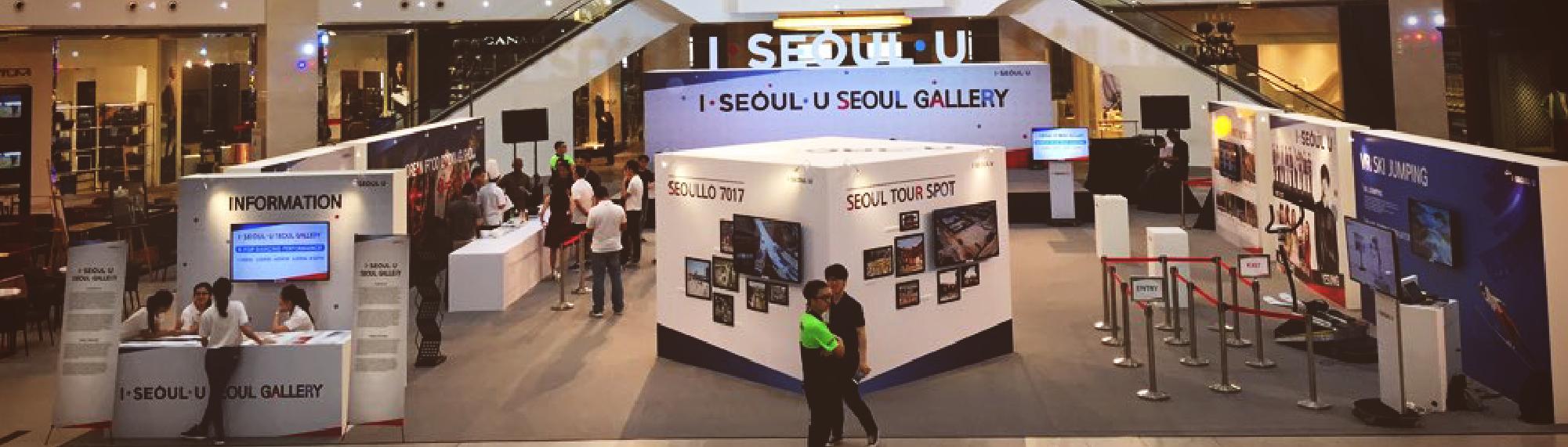 I Seoul U Seoul Gallery in Malaysia