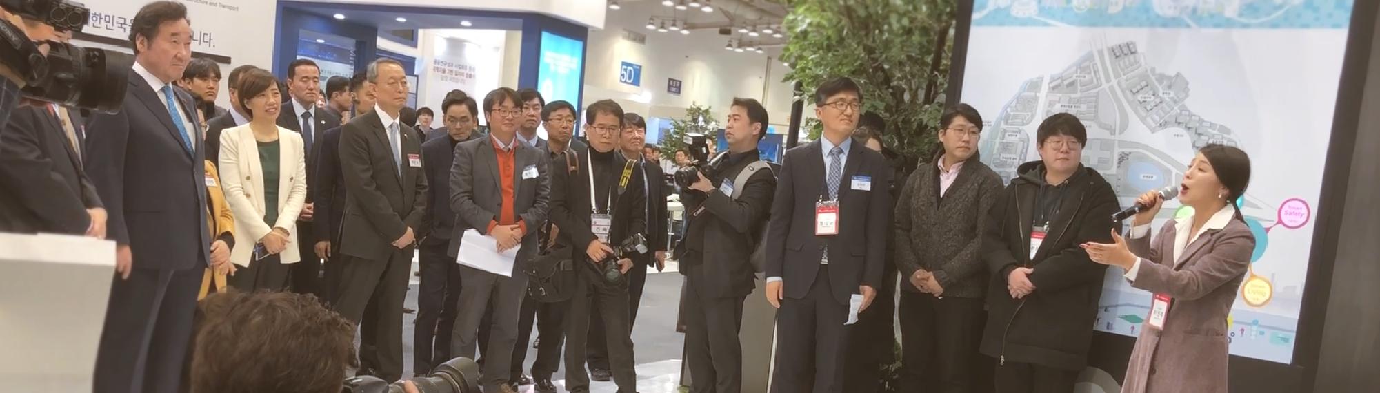 2017 대한민국 균형발전 박람회