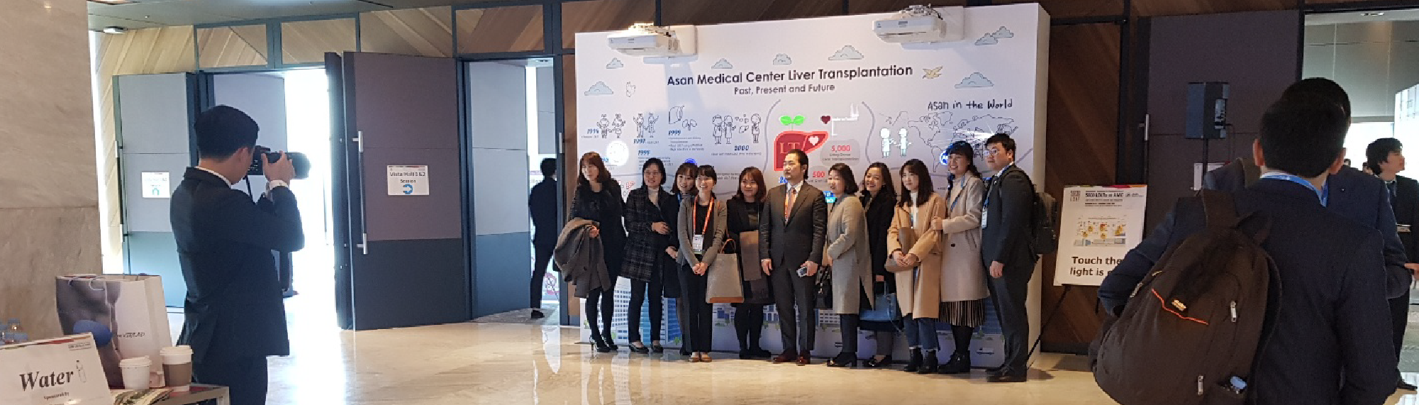 2018 서울아산병원 생체간이식 5000례 기념 국제심포지엄
