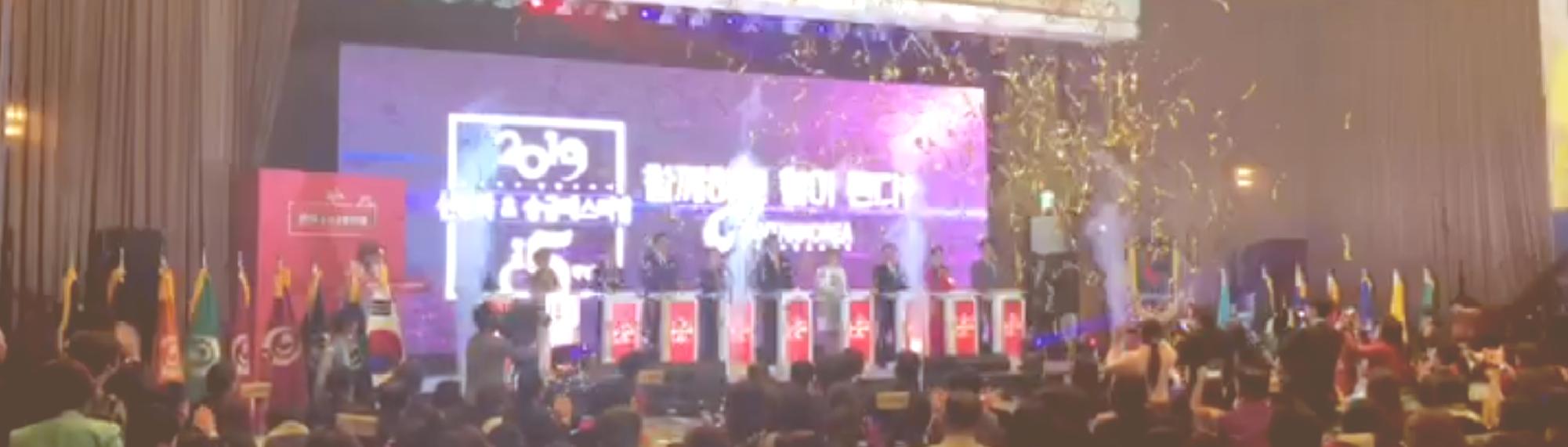 2019 탄탄코리아 신년회&승급 페스티벌